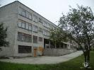 Школа 19