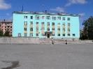 Карпинск :: Город